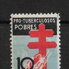 Sellos: ESPAÑA 1937 EDIFIL 840 USADO - 14/22. Lote 183493470