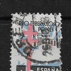 Sellos: ESPAÑA 1938 EDIFIL 866 USADO - 14/22. Lote 183493580