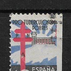 Sellos: ESPAÑA 1938 EDIFIL 866 USADO - 14/22. Lote 183493611