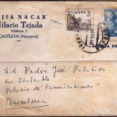 Sellos: GIROEXLIBRIS.- SPAIN.- TARJETA COMERCIAL DE LAJIA NACAR CIRCULADA DE CASTEJÓN (NAVARRA) A BARCELONA. Lote 183552257