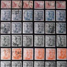 Sellos: CID Y FRANCO, 72 SELLOS USADOS, CON 7 SELLOS DIFERENTES, FOTOGRAFÍAS PARCIALES REALES.. Lote 130151407