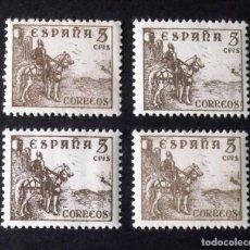 """Sellos: 1044T, CUATRO SELLOS NUEVOS, SIN CH., VARIEDAD """"R"""" PARECE """"P"""". FRANCO.. Lote 183996342"""