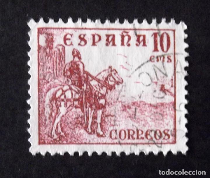 """1045T, USADO, VARIEDAD: """"R"""" PARECE """"P"""". FRANCO. (Sellos - España - Estado Español - De 1.936 a 1.949 - Usados)"""