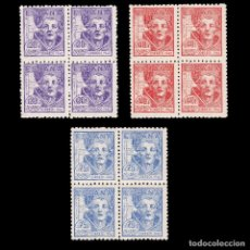 Sellos: 1942.IV CENT.S.JUAN DE LA CRUZ.SERIE NUEVO** MNH.BLQ 4. EDIFIL.936-939. Lote 184097337