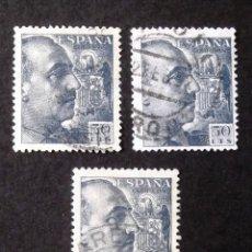 Sellos: 1053B, TRES SELLOS USADOS, COLOR: AZUL OSCURO. FRANCO.. Lote 184102236