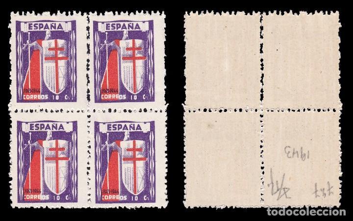 Sellos: 1943.Pro Tuberculosos.Serie Nuevo**.MNH.Bloque 4.Edifil.970-973 - Foto 2 - 184132916