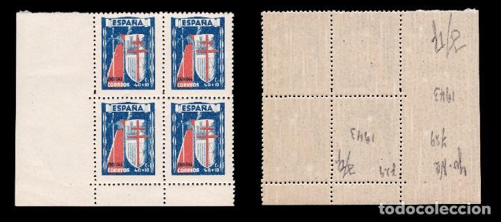 Sellos: 1943.Pro Tuberculosos.Serie Nuevo**.MNH.Bloque 4.Edifil.970-973 - Foto 4 - 184132916