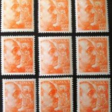 Sellos: 1054, TRECE SELLOS NUEVOS, SIN CH., FOTO PARCIAL REAL. FRANCO.. Lote 184196081