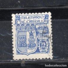 Sellos: ED Nº 976 MILENARIO DE CASTILLA USADO. Lote 184205841