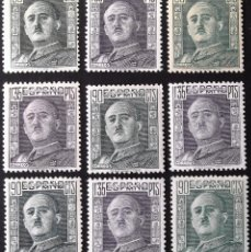 Sellos: 1060-1, DIEZ SELLOS DE CADA VALOR, NUEVOS, SIN CH., FOTO PARCIAL REAL. FRANCO.. Lote 184246857