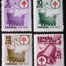 Sellos: 1066-9, TRES SERIES NUEVAS, SIN CH., FOTO ESTÁNDAR. TUBERCULOSOS.. Lote 184363832