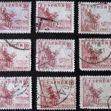 Sellos: 1045, SETENTA Y OCHO SELLOS USADOS, FOTO PARCIAL REAL. CID.. Lote 184436536