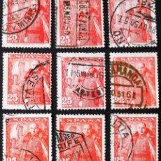 Sellos: 1024, DIECINUEVE SELLOS USADOS, FOTO PARCIAL REAL. FRANCO.. Lote 184619650