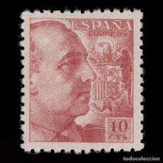 Sellos: 1940-45. GENERAL FRANCO. 10C. CAST. NARANJA. NUEVO**.MNH. EDIFIL.920. Lote 184717682