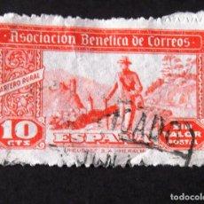 Sellos: BENEFICENCIA, HUÉRFANOS CORREOS, VIÑETA USADA, CARTERO RURAL, 10 CTS.. Lote 184766763