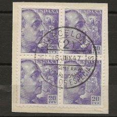 Sellos: R37/ESPAÑA GENERAL FRANCO, MATASELLOS EXPOSICION BARCELONA. Lote 184809803