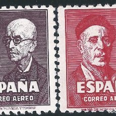 Sellos: EDIFIL 1015-1016 FALLA Y ZULOAGA. CORREO AÉREO 1947. CENTRADO DE LUJO. VALOR CATÁLOGO: 475 €. MNH **. Lote 184893996