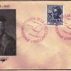 Sellos: GIROEXLIBRIS.- HERNÁN CORTÉS..SOBRE ILUSTRADO CON MATASELLOS ESPECIAL DE CASTILLEJA DE LA CUESTA,. Lote 185786532