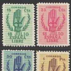 Sellos: ESPAÑA, 1938 EDIFIL Nº 851 / 854 /**/, ANIVERSARIO DEL ALZAMIENTO NACIONAL, SIN FIJASELLOS . Lote 186083712