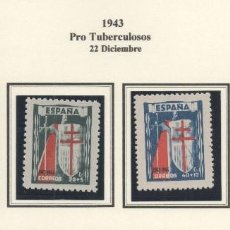 Sellos: ESPAÑA=EDIFIL Nº970/73_PRO TUBERCULOSOS_NUEVOS SIN FIJASELLOS_CATALOGO:25 EUROS_VER FOTO. Lote 186155508