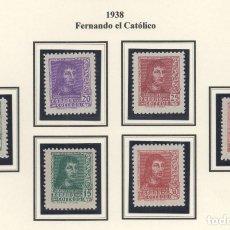 Sellos: ESPAÑA=EDIFIL Nº841/44/841A/844A_FERNANDO CATOLICO_NUEVOS SIN FIJASELLOS_CATALOGO:166 EUROS_VER FOTO. Lote 186156512