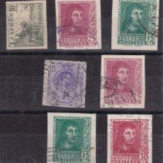 Sellos: TT19-VARIEDADES DENTADO X 7 SELLOS. Lote 186191328