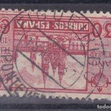 Sellos: TT20-CATEDRAL SANTIAGO. AÑO SANTO COMPOSTELANO USADO FIGUEIRIDO PONTEVEDRA. Lote 186192835