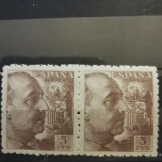 Sellos: 1940-1945 GENERAL FRANCO. Lote 186239666