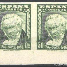 Selos: ESPAÑA, 1946 EDIFIL Nº 1006S, CENTENARIO DEL NACIMIENTO DE GOYA, SIN DENTAR, SIN FIJASELLOS. Lote 186242965