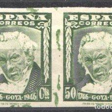 Selos: ESPAÑA, 1946 EDIFIL Nº 1006S, CENTENARIO DEL NACIMIENTO DE GOYA, SIN DENTAR, . Lote 186243077