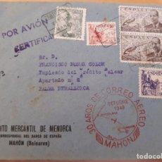 Sellos: SOBRES SIN ABRIR AÑO 1949. Lote 186287147