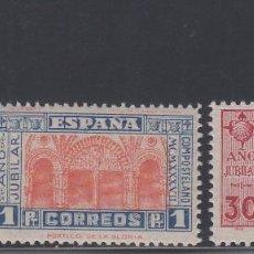 Sellos: ESPAÑA, 1937 EDIFIL Nº 833 / 835 /**/, AÑO JUBILAR COMPOSTELANO, SIN FIJASELLOS. Lote 186349387