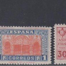 Sellos: ESPAÑA, 1937 EDIFIL Nº 833 / 835 /*/, AÑO JUBILAR COMPOSTELANO, BIEN CENTRADOS,. Lote 186349458