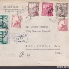 Sellos: F6-26- CARTA CERTIFICADO BARCELONA -USA 1951. ESPECTACULAR FRANQUEO MULTICOLOR . Lote 186370965