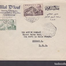 Sellos: F6-28- CARTA TANGER- CHICAGO 1948. Lote 186371347