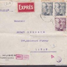 Sellos: F6-29- CARTA URGENTE TARRAGONA- BELGICA 1943. CENSURAS ESPAÑA Y OKW ALEMANIA. Lote 186371433