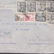 Sellos: F6-31- CARTA BARCELONA-USA. 1946. BENÉFICO . Lote 186371932