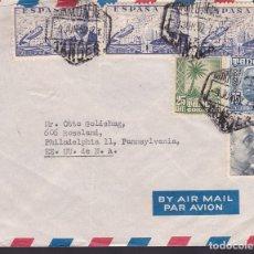Sellos: F6-33- CARTA TANGER-USA 1952. FRANQUEO MIXTO FRANCO, LA CIERVA Y TANGER . Lote 186372021