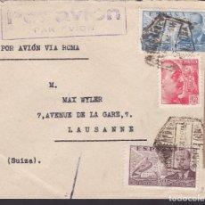 Sellos: F6-33- CARTA BARCELONA- SUIZA 1941. 45 CTS FRANCO SÁNCHEZ TODA. FAJA CENSURA. Lote 186372060
