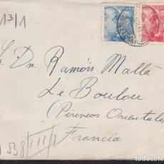 Sellos: F6-35- CARTA BARCELONA - FRANCIA 1943. FAJA CENSURA ALEMANA. TEXTO BODA EN AMPURIAS. Lote 186372768