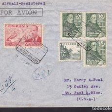 Sellos: F6-35- CERTIFICADO BARCELONA -USA 1947 . BONITO FRANQUEO PADRE FEIJOO . Lote 186372840