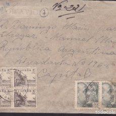Sellos: F6-36- CARTA PARTALOA (ALMERÍA) - ARGENTINA. 1941. ESPECTACULAR FRANQUEO 21 SELLOS. TASADA. Lote 186372986