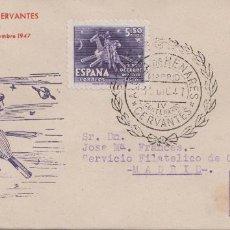 Sellos: IV CENTENARIO DE CERVANTES - ALCALA DE HENARES. Lote 186413042