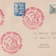 Sellos: CAMPO DE CRIPTANA - CIUDAD REAL. Lote 186413373