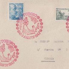 Sellos: EL TOBOSO - TOLEDO. Lote 186418903