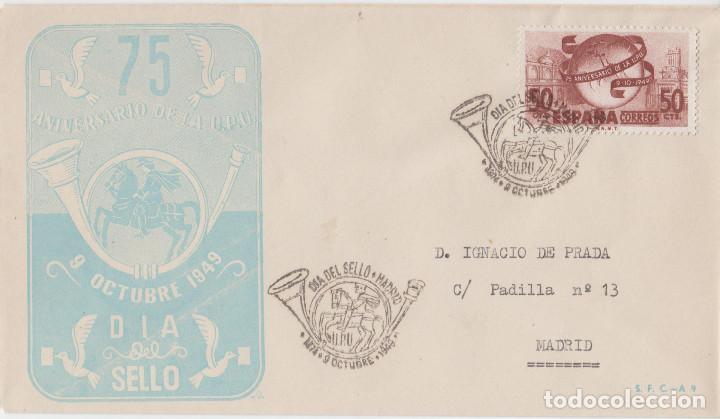 DIA DEL SELLO (Sellos - España - Estado Español - De 1.936 a 1.949 - Cartas)