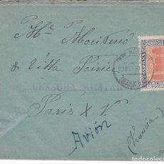 Sellos: F6-37- CARTA DON BENITO (BADAJOZ)-PARIS.1938. CENSURA.FRANQUEO 1 PTA AÑO SANTO . Lote 186463905