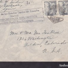 Sellos: F6-38- CARTA MADRID -USA 1948. MARCA EMBAJADA EUA . CORRESPONDENCIA DIPLOMÁTICA. FRANQUICIA. Lote 186463936