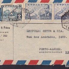 Sellos: F6-38- CARTA TANGER- BRASIL 1950. FRANQUEO MIXTO. Lote 186463943