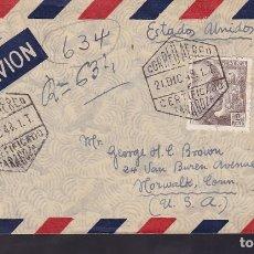 Sellos: F6-39- CERTIFICADO ZARAGOZA -USA 1948. FRANCO 2 PTAS DG SOLO EN CARTA. LUJO. Lote 186463976